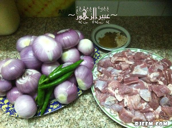 يخنى اللحم الشهى - معلومة فى طبق 13398321921.png