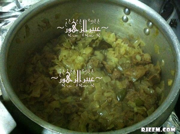 يخنى اللحم الشهى - معلومة فى طبق 13398338501.png
