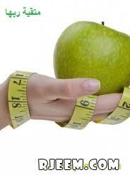 الغذائى والمتوازن 13409170371.jpg