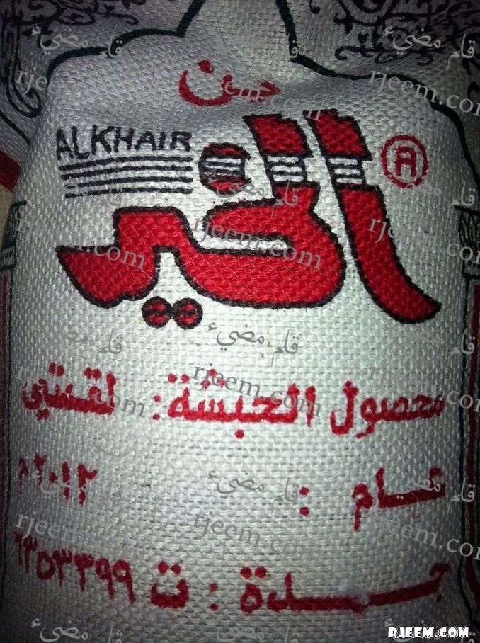 العربية 13409979221.jpg