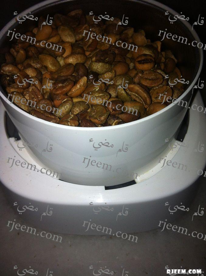 العربية 13409979225.jpg