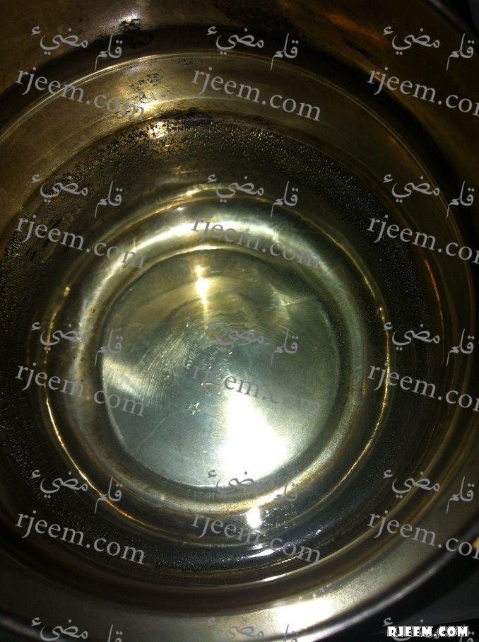 العربية 13409980022.jpg