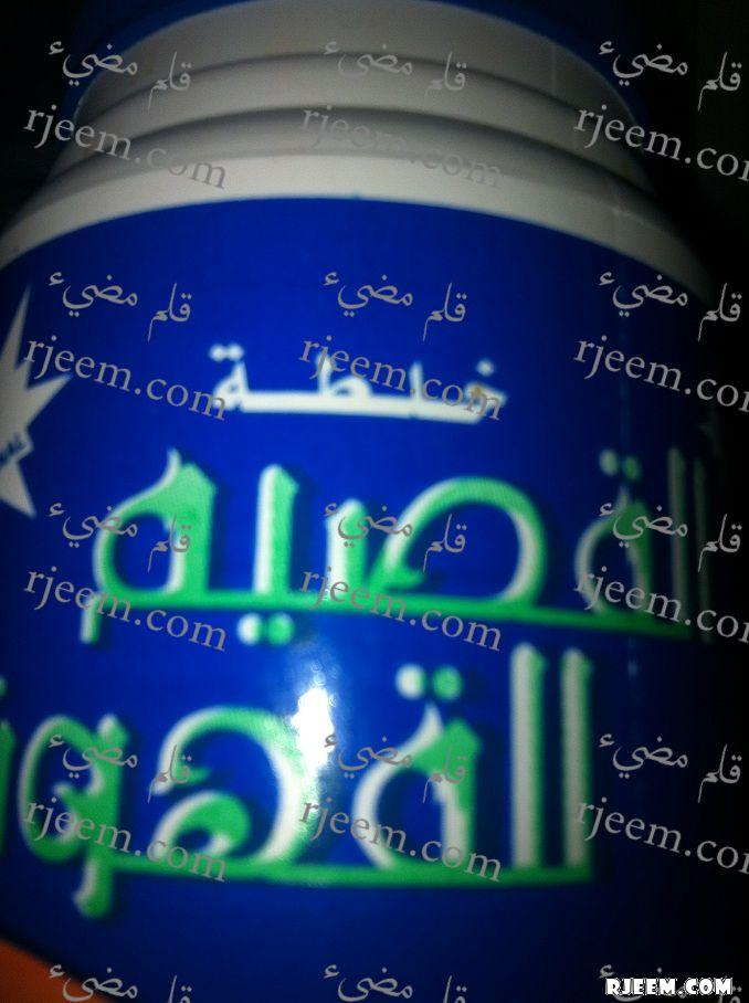 العربية 13409980601.jpg