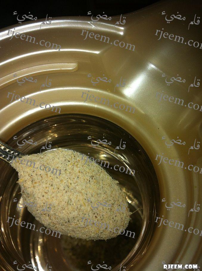 العربية 13409980613.jpg