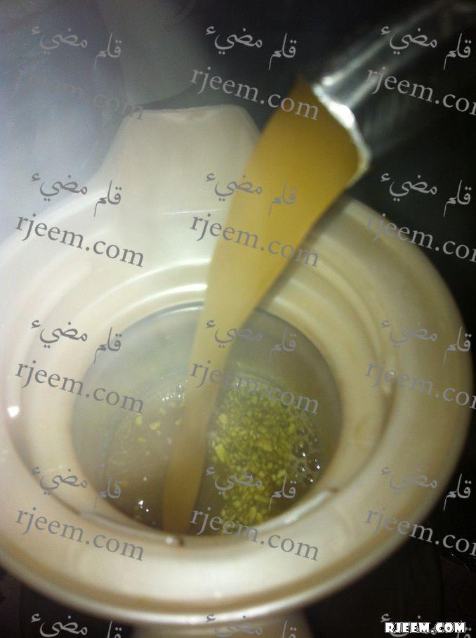 العربية 13409980615.jpg