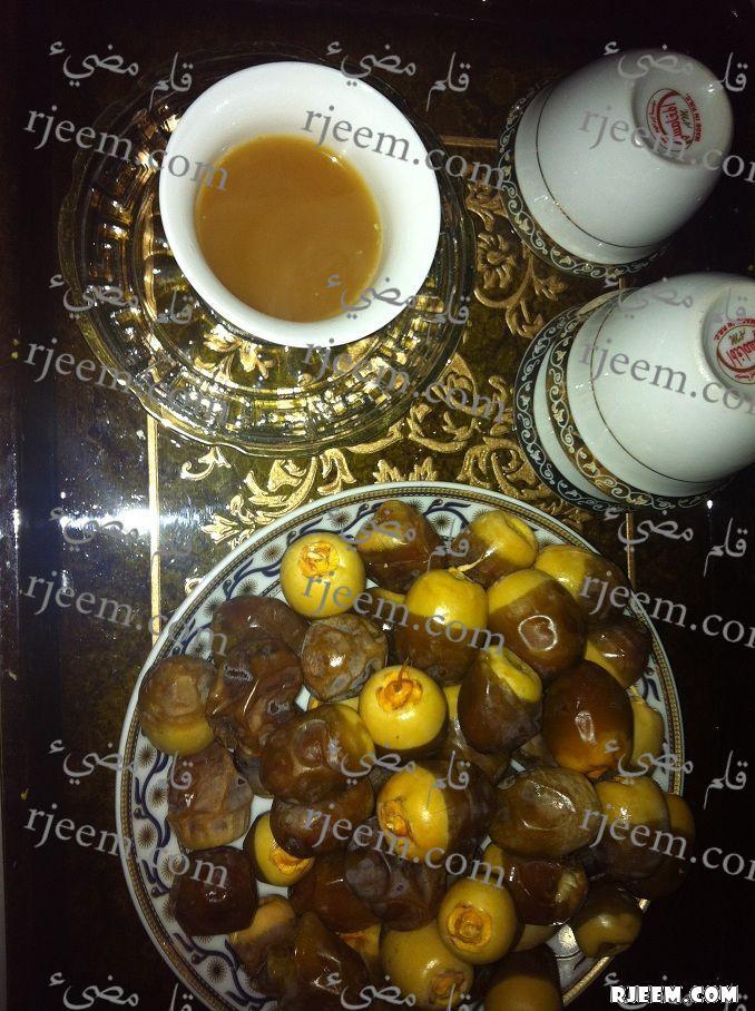 العربية 13409980952.jpg