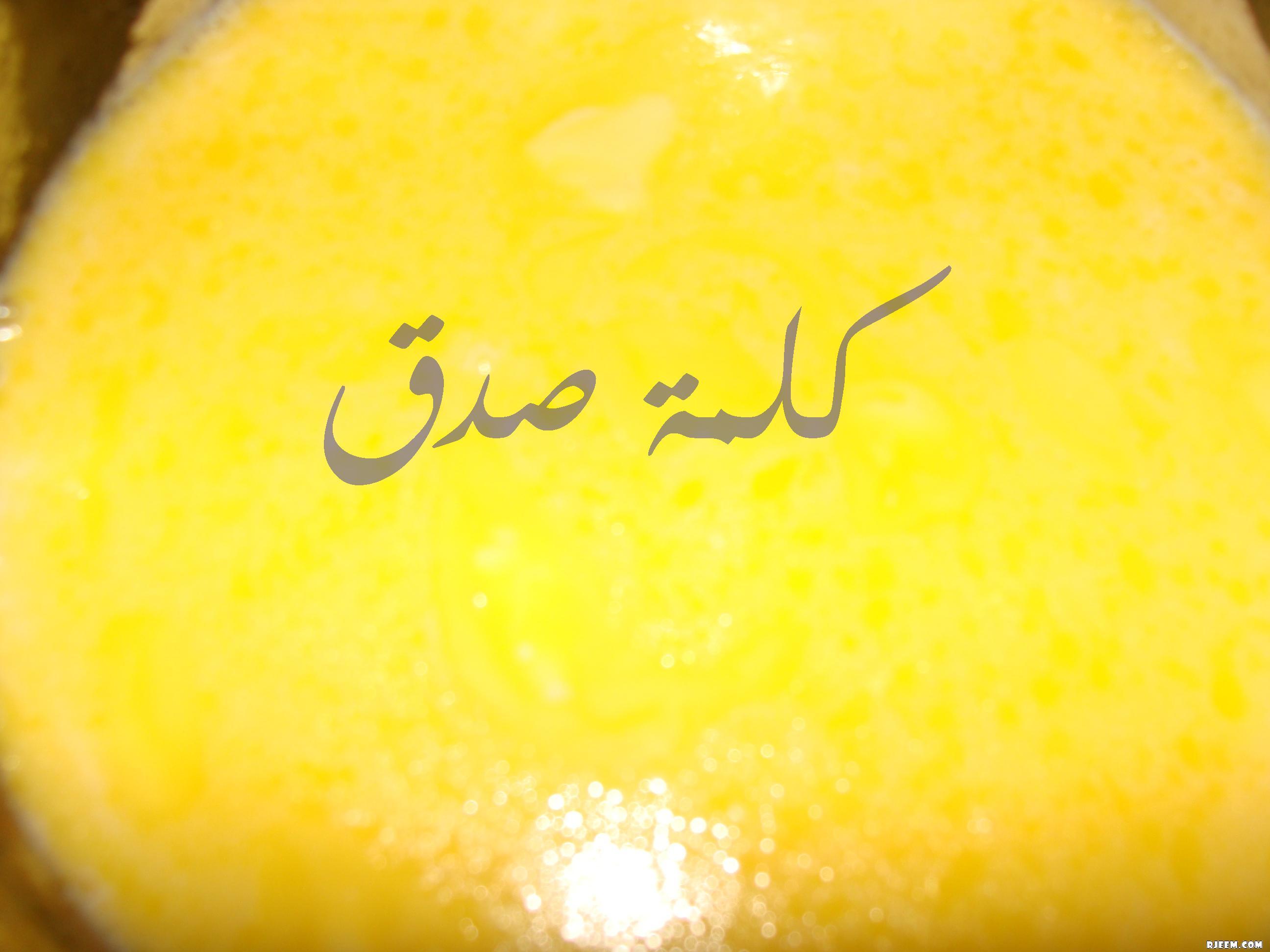 السينابون (حلوياتي بابداعاتي) 13410605792.jpg