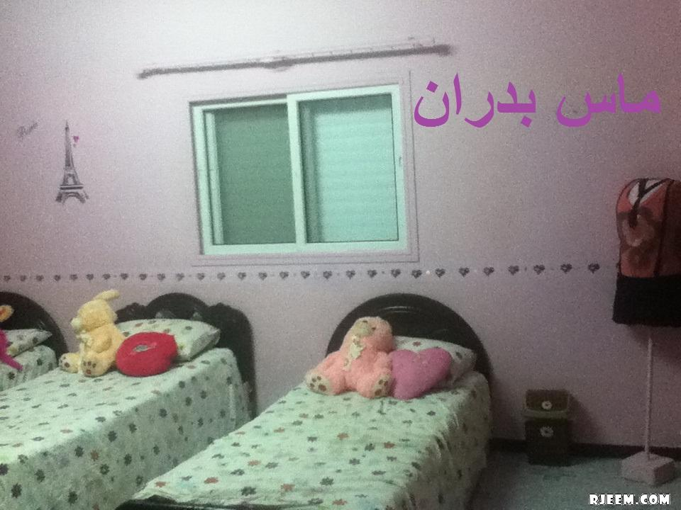 طويل غرفتي صارت مودرن ...(