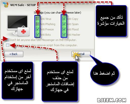 الفيروسات والإختراقات 13421083163.jpg