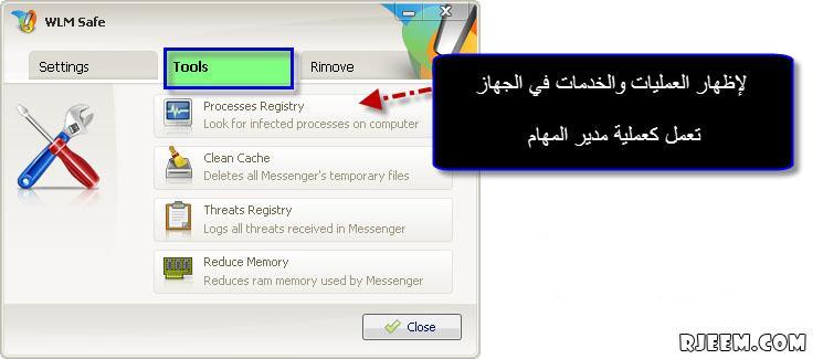 الفيروسات والإختراقات 13421084743.jpg