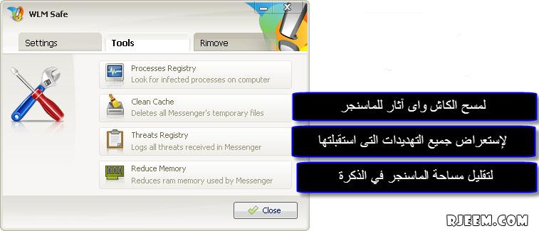 الفيروسات والإختراقات 13421084745.jpg