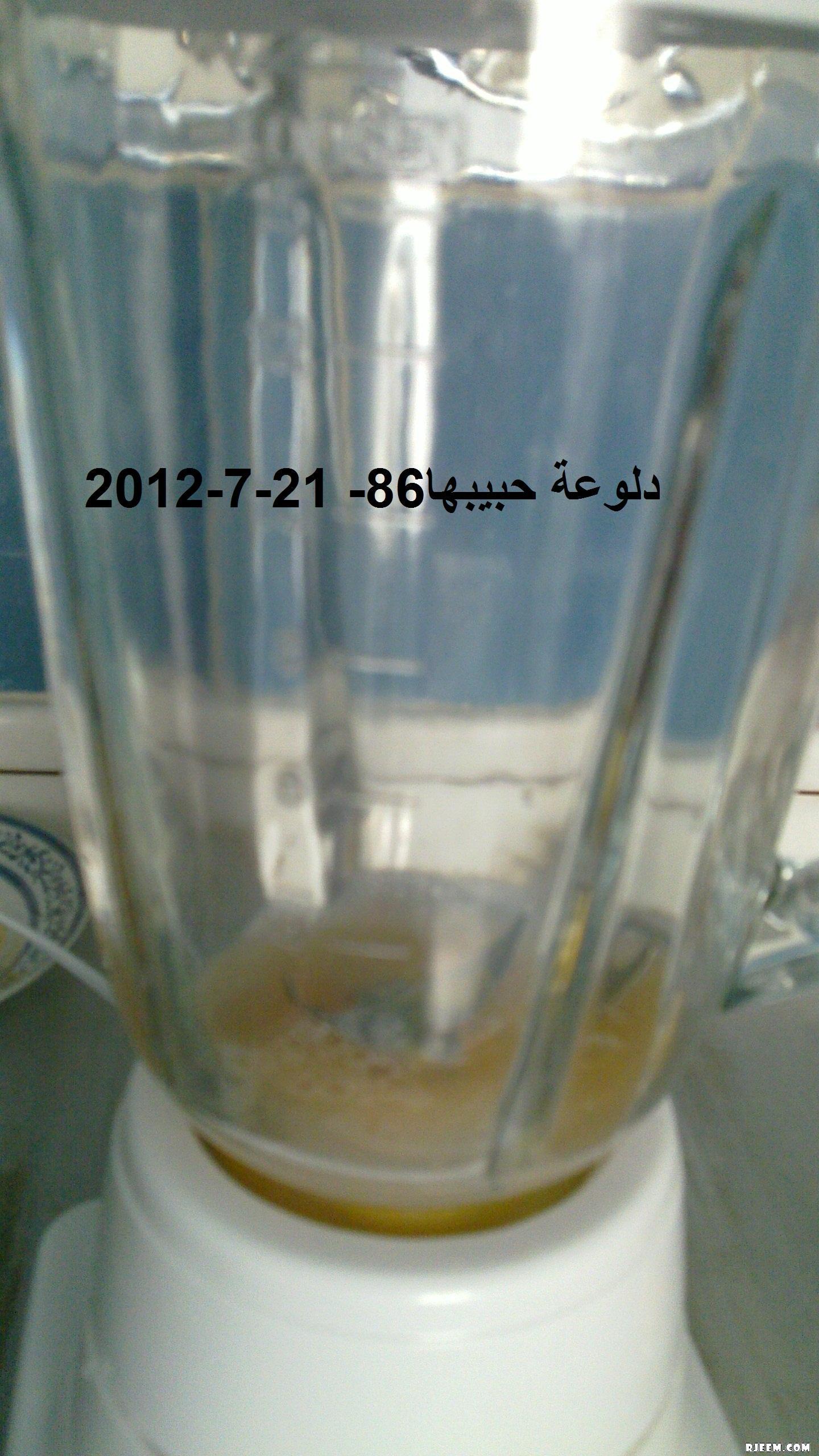 الرمضانية 13429111231.jpg