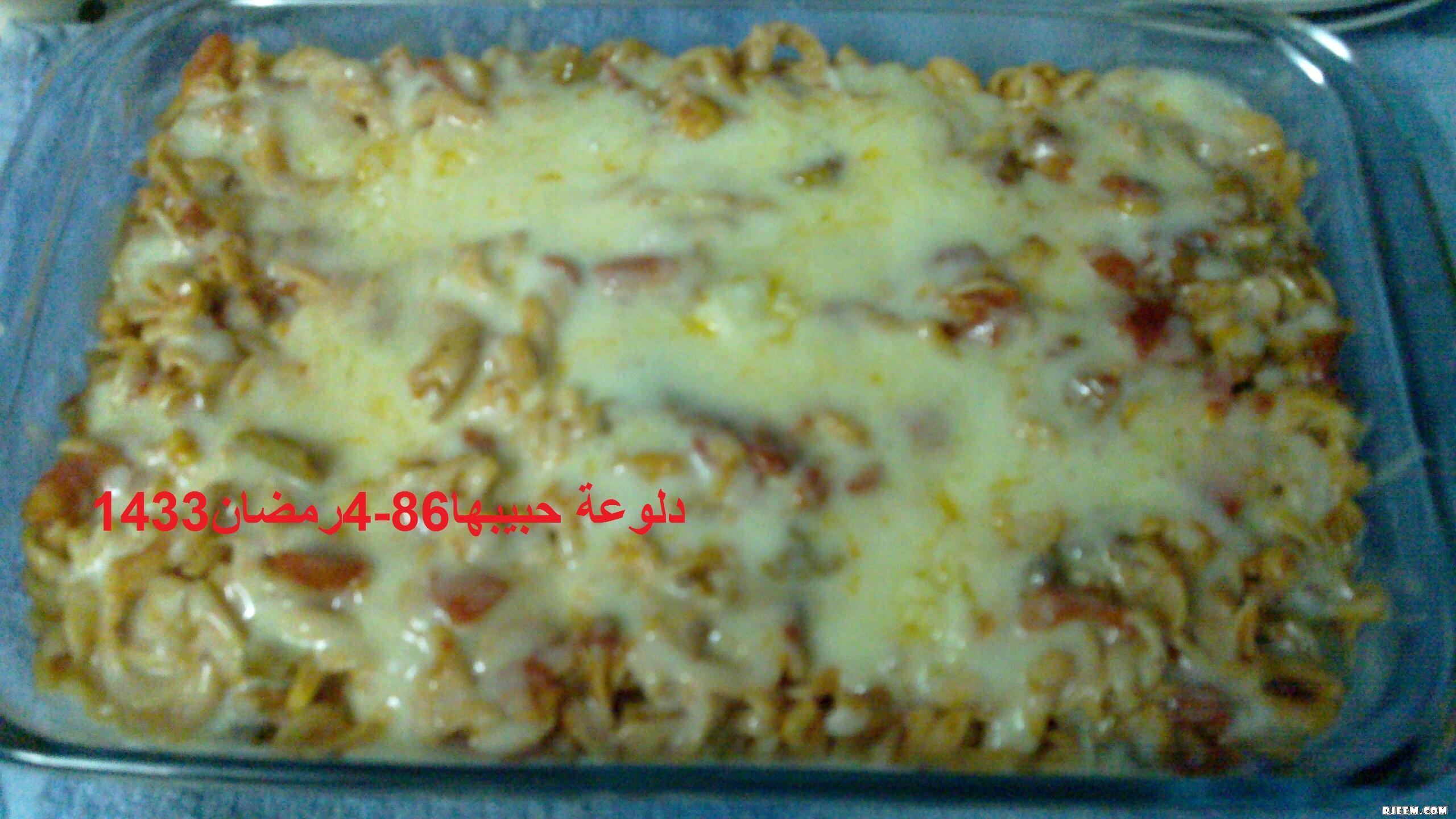 البيتزا الرمضانية 13431757274.jpg