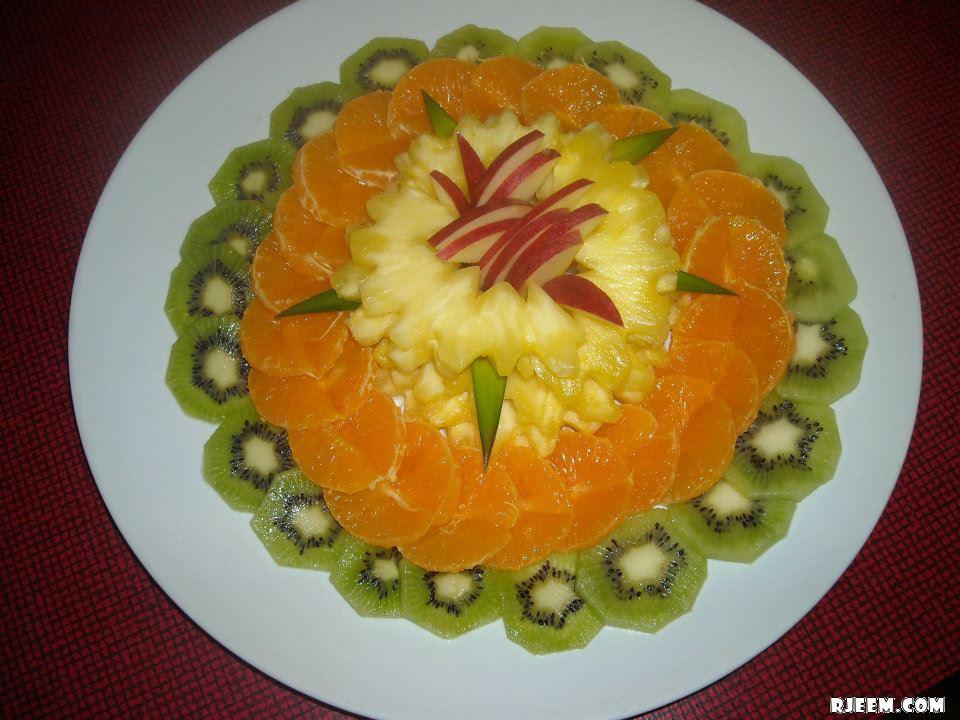 صور لاطباق فاكهة مبهرة 13441047133.jpg