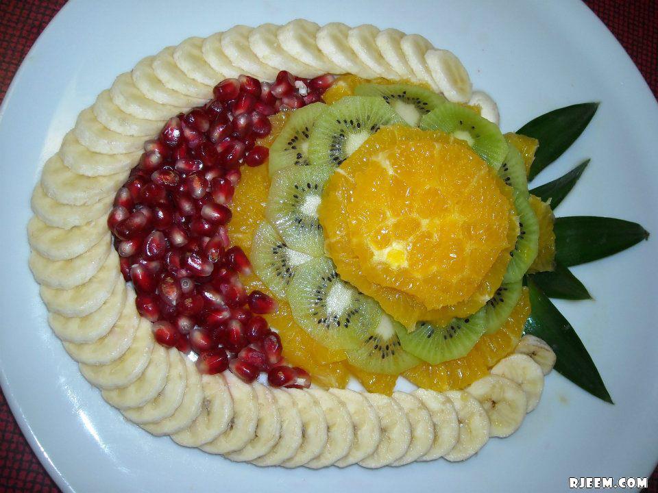 صور لاطباق فاكهة مبهرة 13441053121.jpg