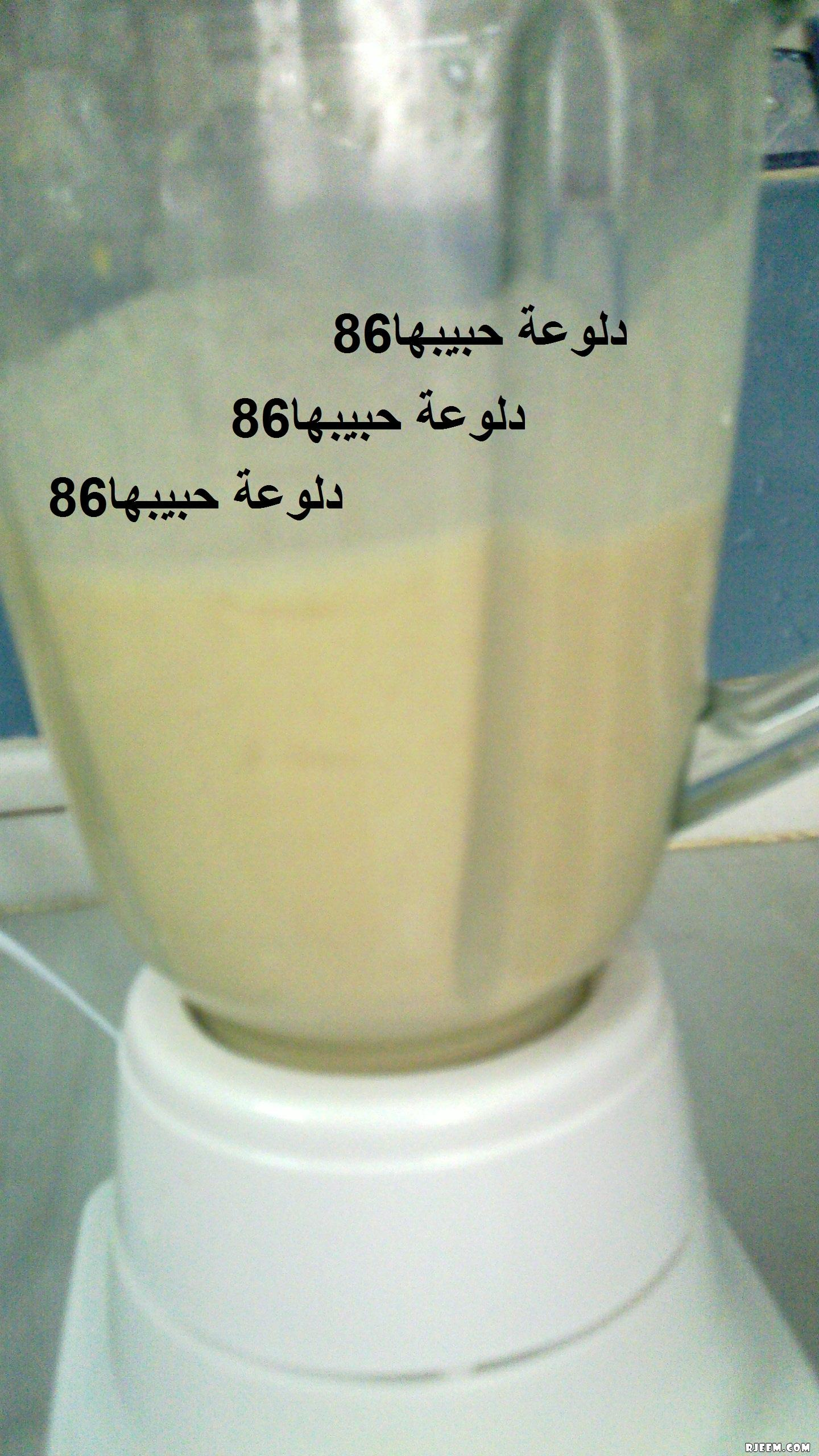 الحلويات الرائعة 13444672632.jpg