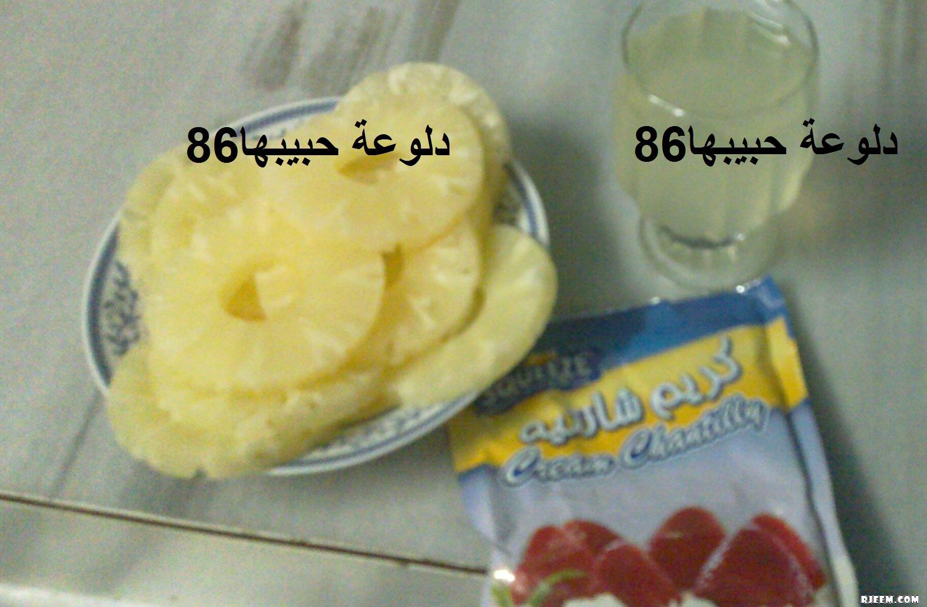 الحلويات الرائعة 13444677655.jpg