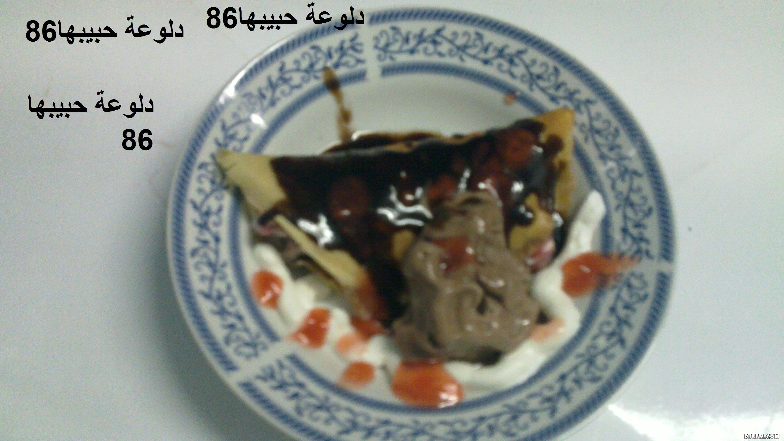 الحلويات الرائعة 13444686881.jpg