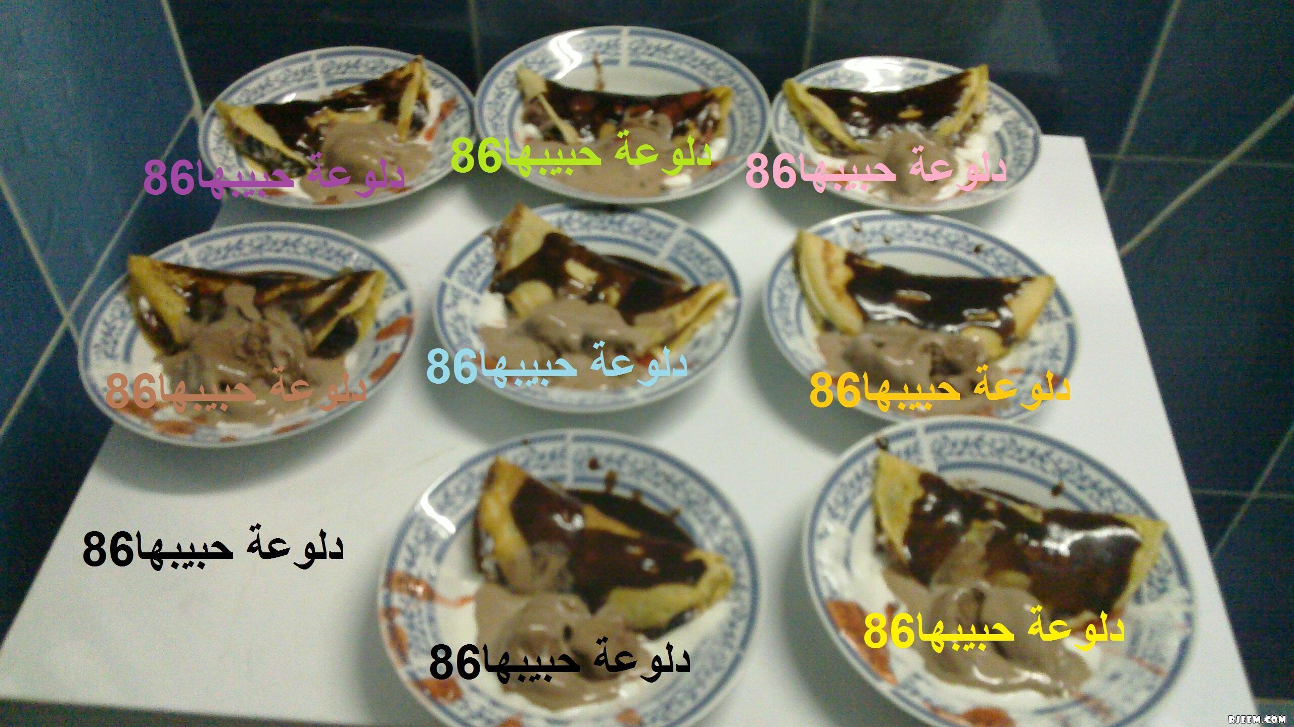 الحلويات الرائعة 13444686892.jpg