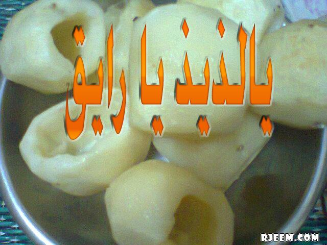 البطاطس 13453112723.jpg