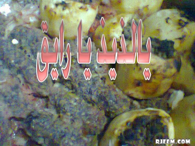 البطاطس 13453115563.jpg
