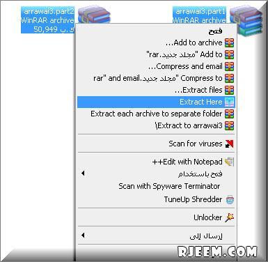 أسطوانة الروائع الاسلامية 13456407771.jpg