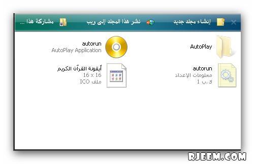 أسطوانة الروائع الاسلامية 13456407774.jpg