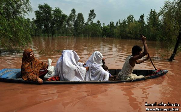 الفيضانات 13482486073.jpg