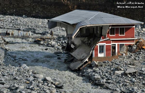 الفيضانات 13482486075.jpg