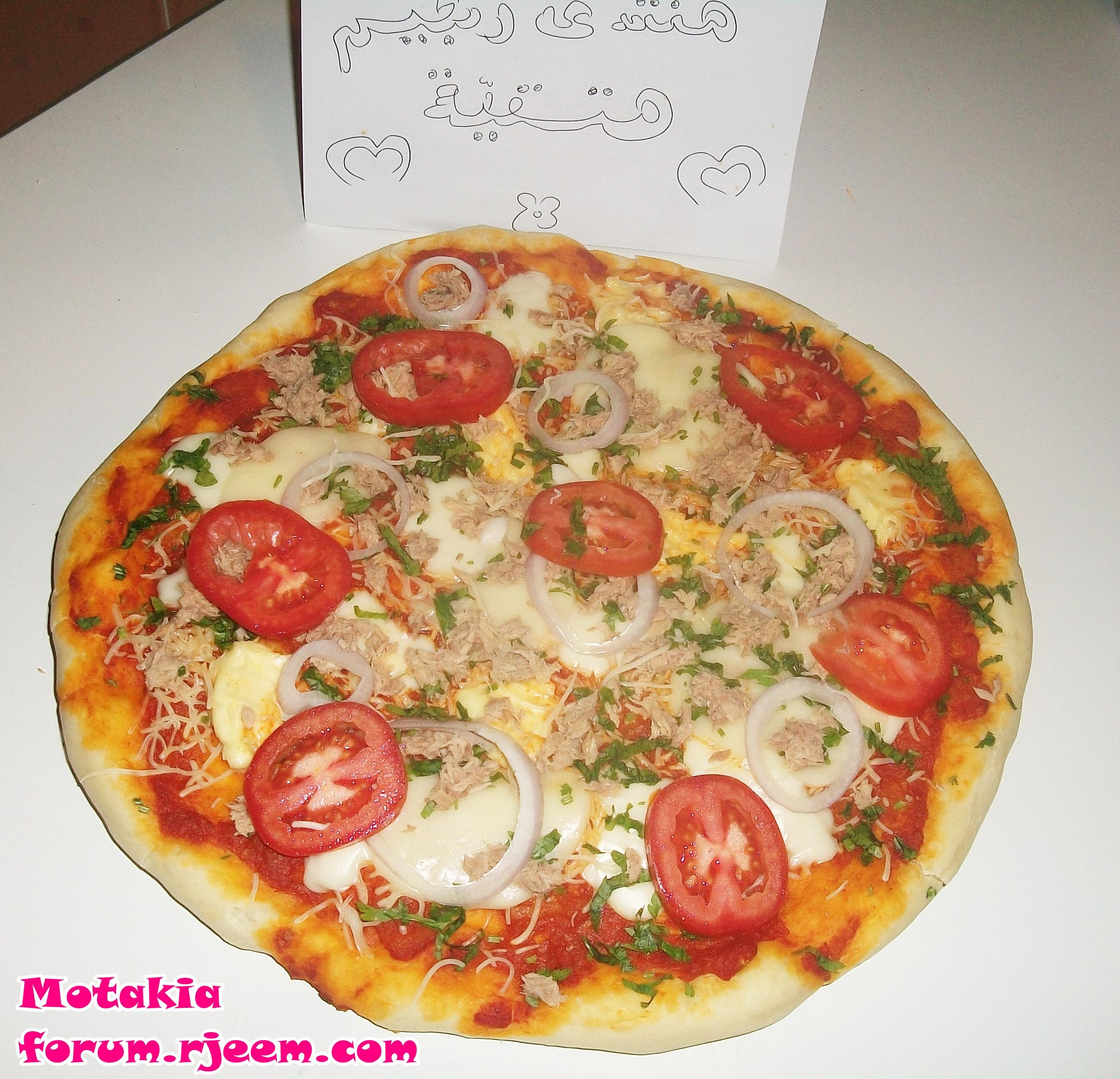 البيتزا 13547329973.jpg