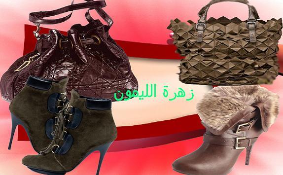 أجمل كليكشن احذية وشنط 2013 13559215781.jpg