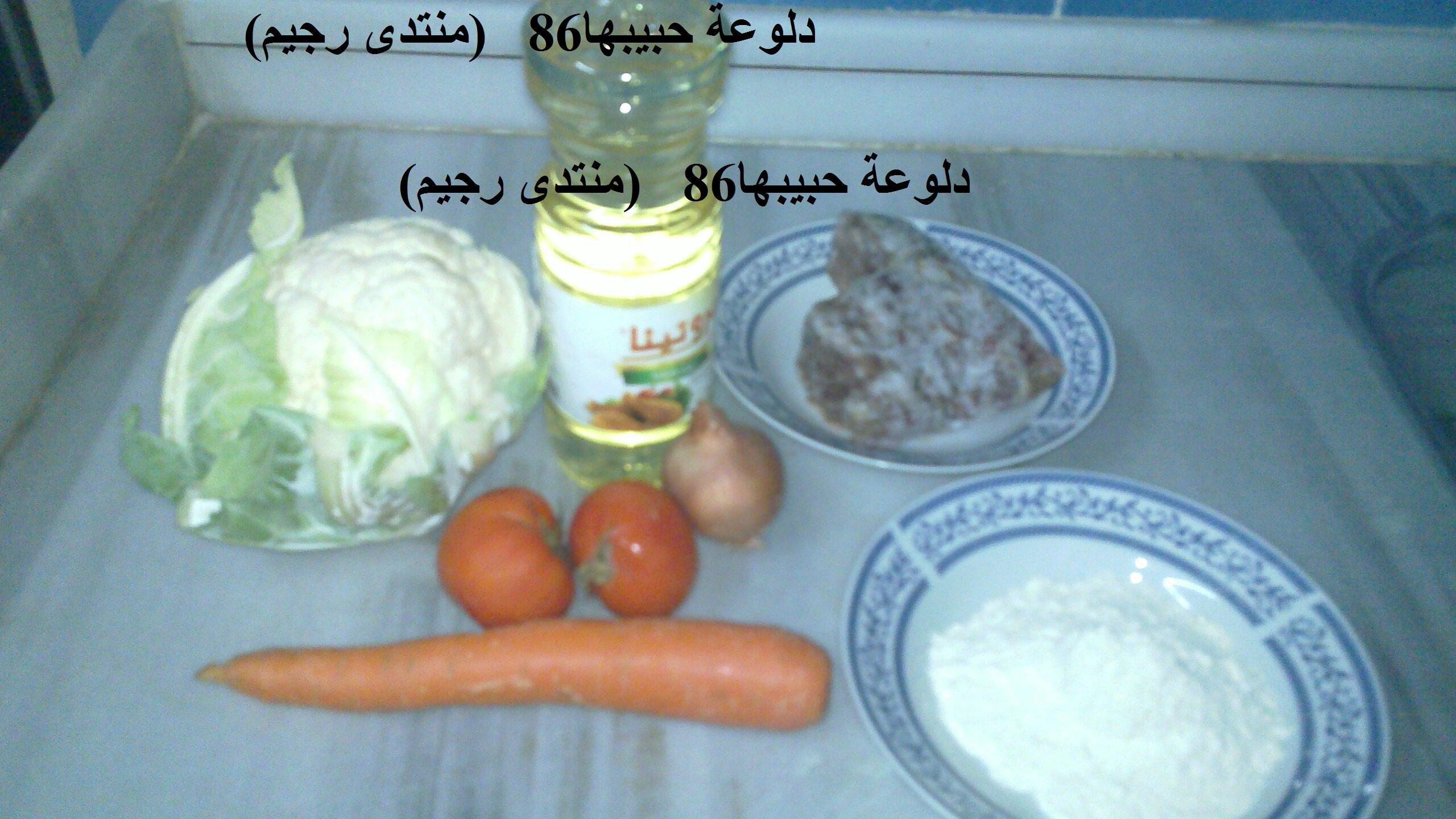 زهرة او قرنبيط بالبشاميل بالصور من مطبخي روعة 13562035721.jpg