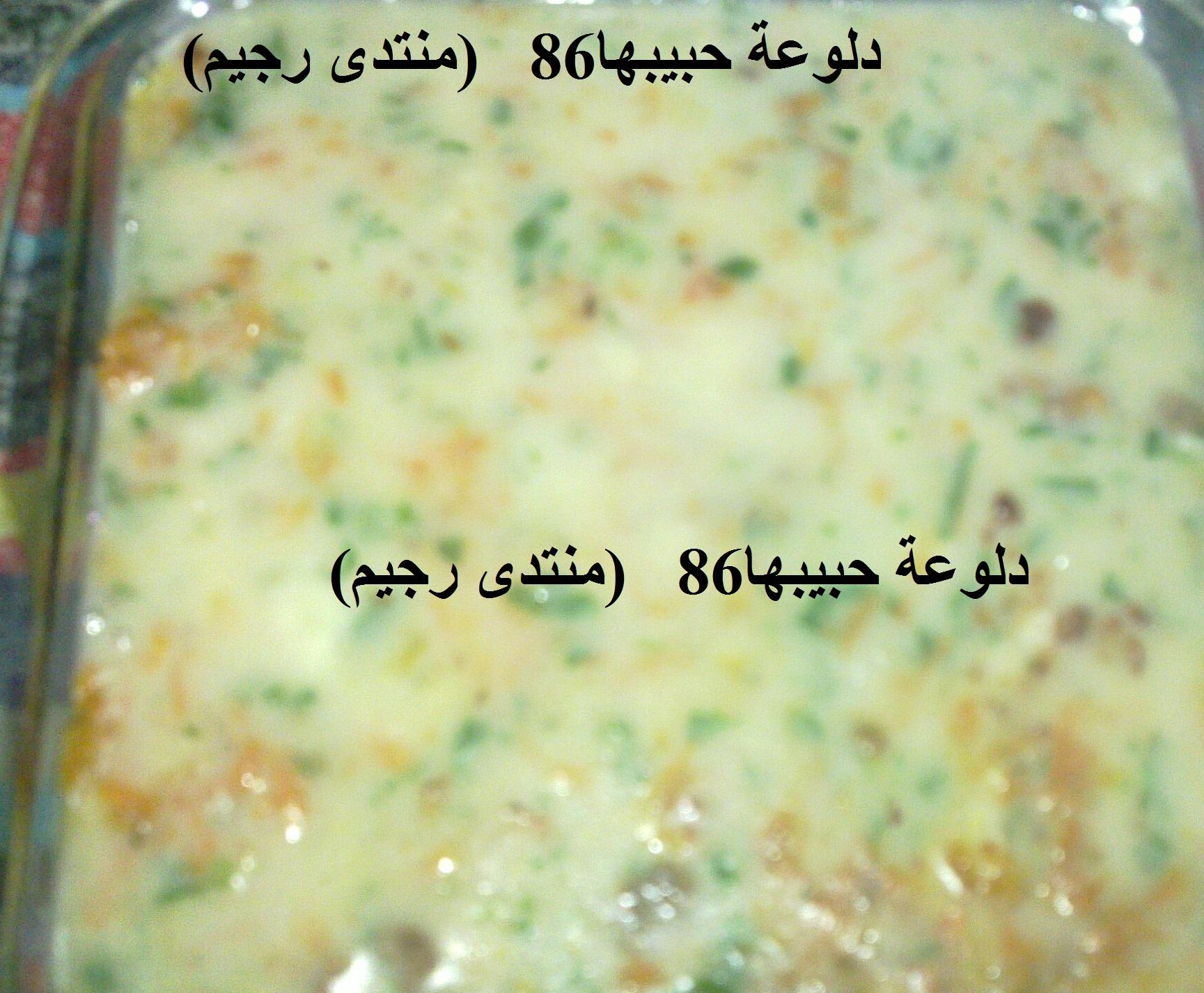 زهرة او قرنبيط بالبشاميل بالصور من مطبخي روعة 13562037762.jpg