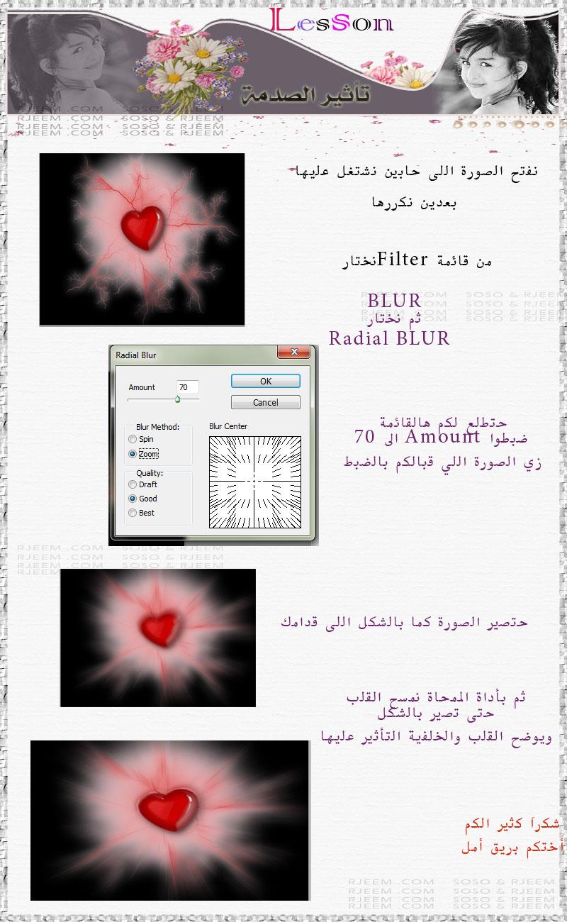 الفوتوشوب 13564083211.jpg