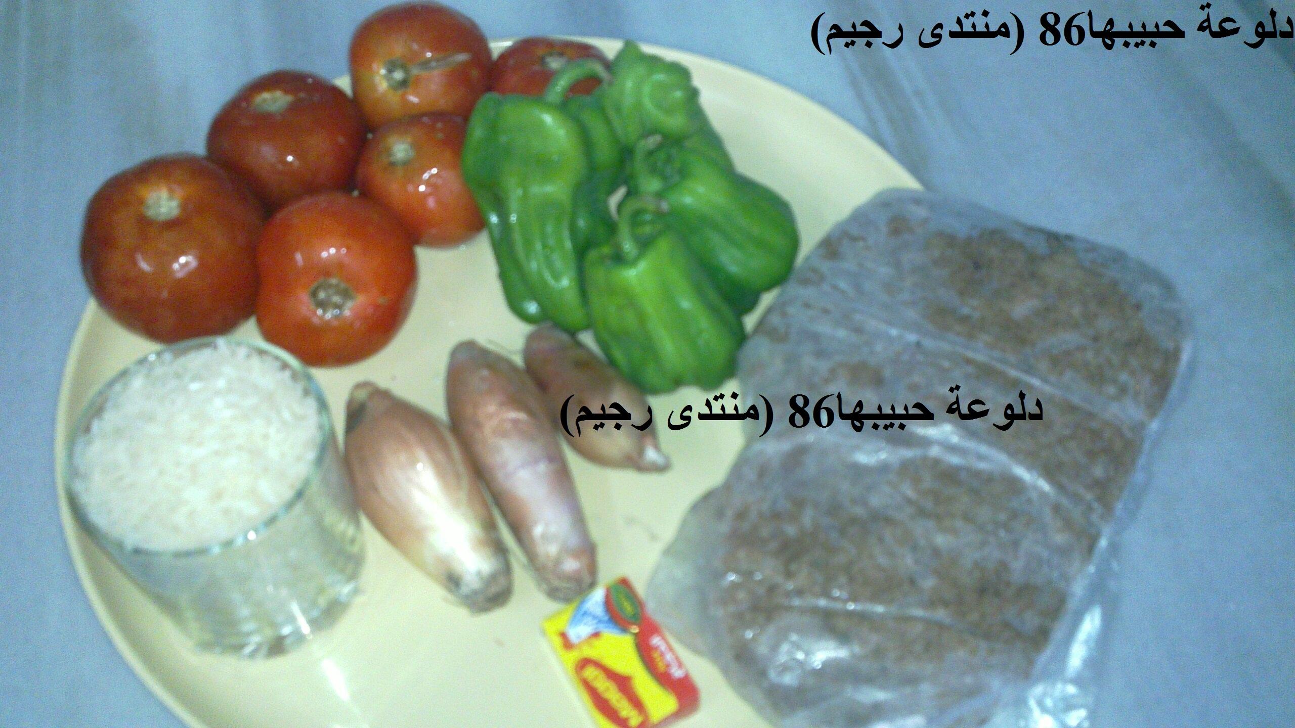 كباب هندي بالصور من مطبخي روعة وكلكم معزومين 13569390731.jpg