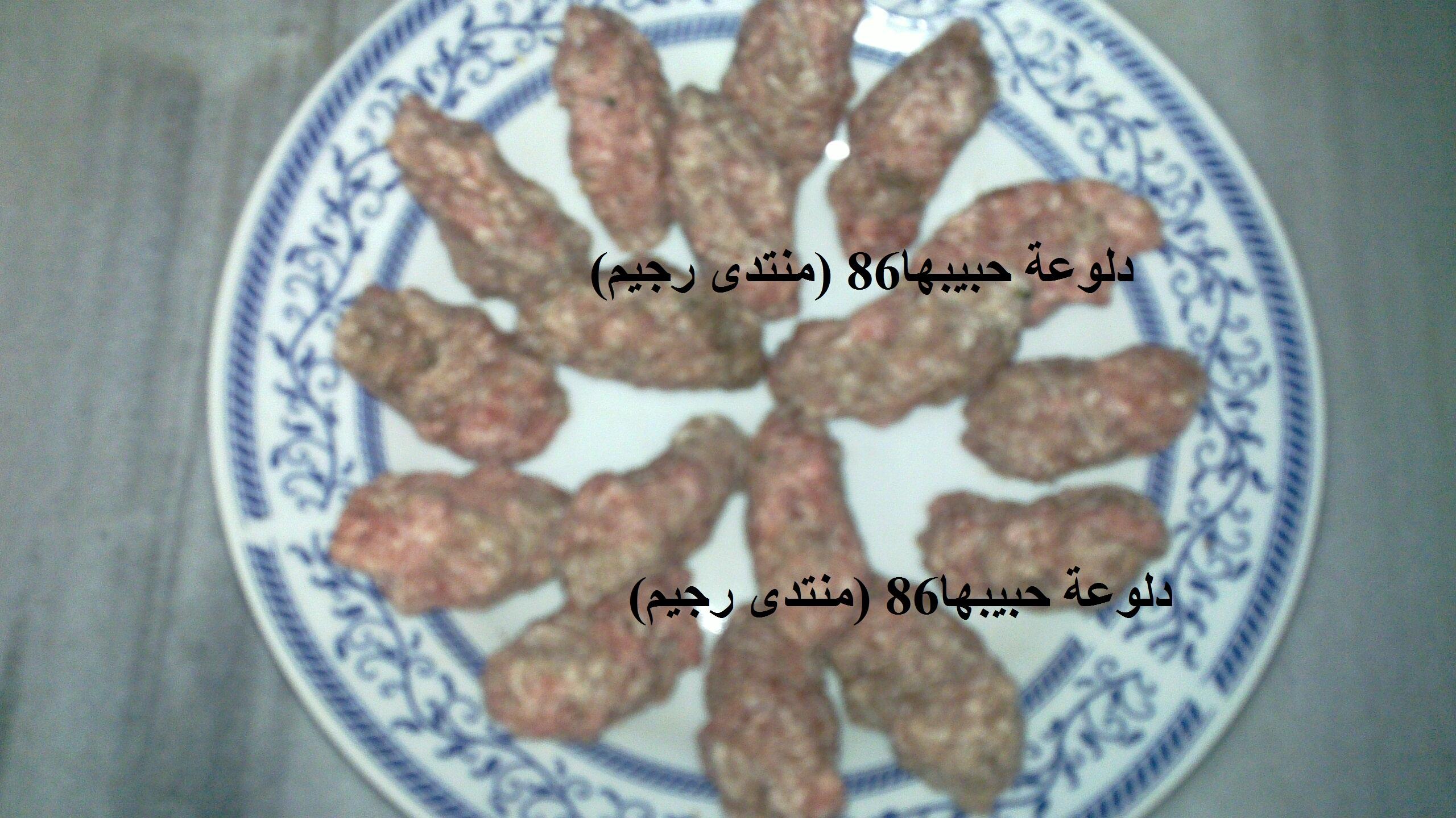 كباب هندي بالصور من مطبخي روعة وكلكم معزومين 13569390734.jpg