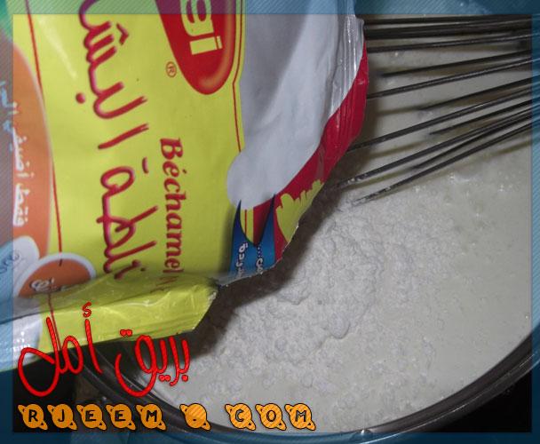 اسهل طريقة اللازانيا باللحمة المفرومة من مطبخى بالصور روعة 13570101073.jpg