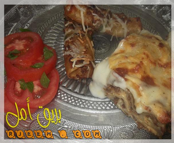 اسهل طريقة اللازانيا باللحمة المفرومة من مطبخى بالصور روعة 13570105213.jpg