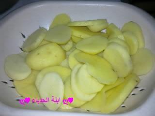 الخضروات 13574862343.jpg