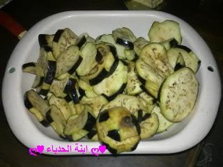 الخضروات 13574863281.jpg