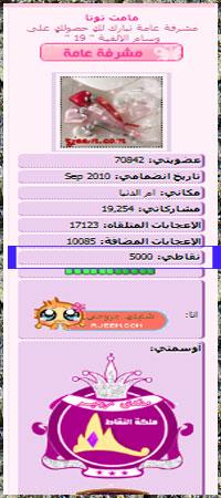 13575949592.jpg
