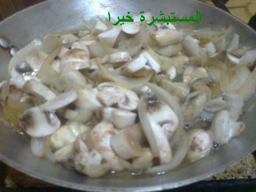 شوربة المشروم وااااااو دايت ومن مطبخى وبالصور 13577870162.jpg