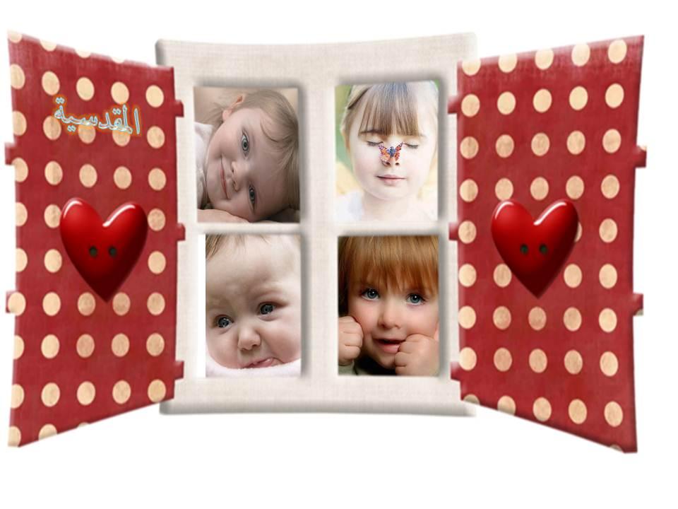 """باستعمال """"المحبة ولرسوله"""" 13582595274.jpg"""
