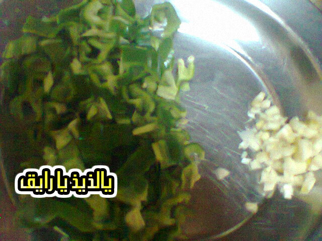 الفشه او الفشش بطريقه لذيذه من مطبخى 13589636051.jpg
