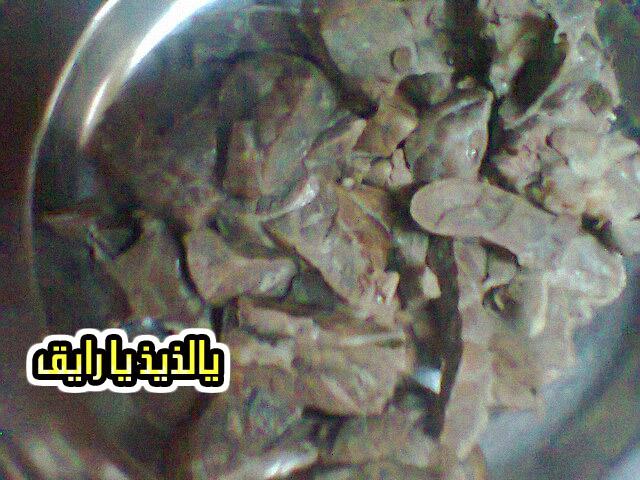 الفشه او الفشش بطريقه لذيذه من مطبخى 13589636053.jpg