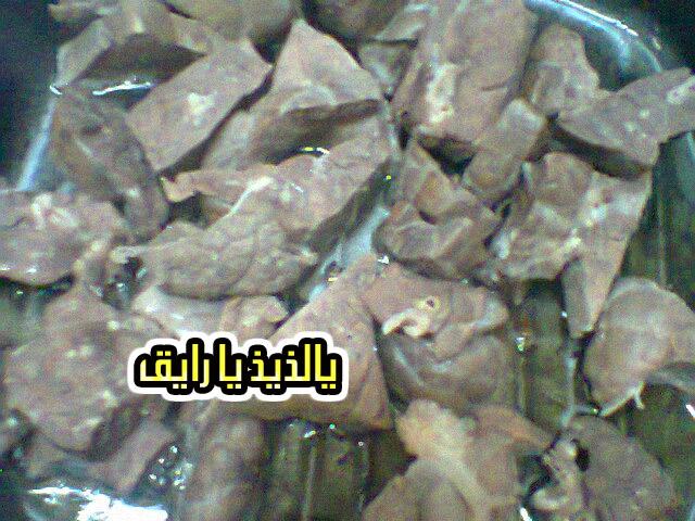 الفشه او الفشش بطريقه لذيذه من مطبخى 13589636065.jpg