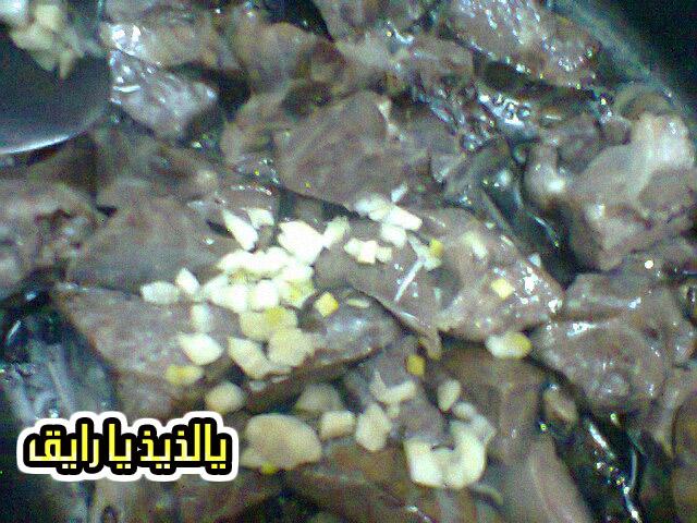 الفشه او الفشش بطريقه لذيذه من مطبخى 13589639181.jpg