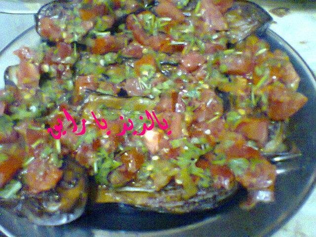 الباذنجان والطماطم للمسابقه 13589659413.jpg