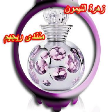 ايطارات 13609255142.jpg