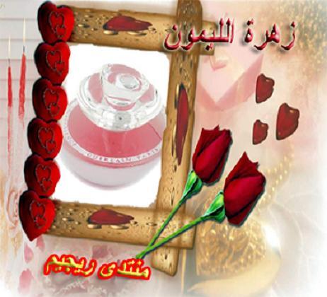ايطارات 13609255143.jpg